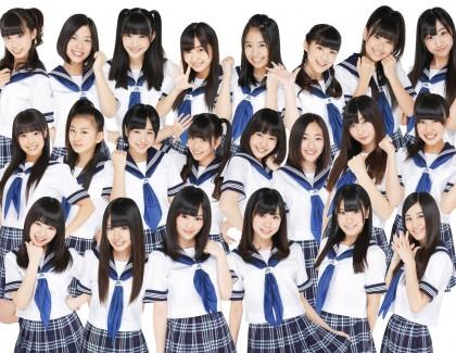 Japon : les pop stars enfin autorisées à aimer