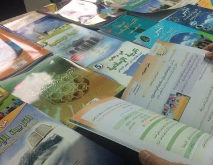 Philosophie : polémique autour d'un manuel d'éducation islamique