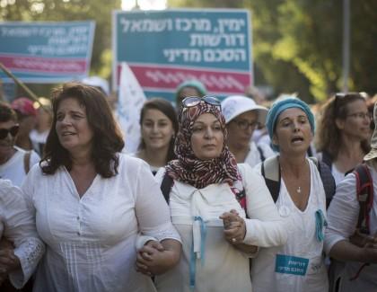 Women Wage Peace, des femmes pour la paix