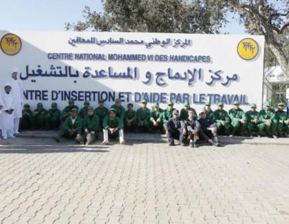 Une journée avec les jeunes du centre d'insertion et d'aide par le travail de Salé (CIAT)