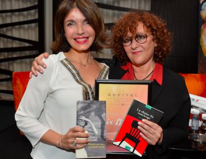 Prix Littéraire : consécration pour Yasmina Chami et Bahaa Trabelsi