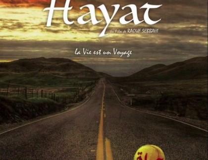 """""""Hayat"""" remporte le Prix du meilleur film au Festival africain d'Helsinki"""