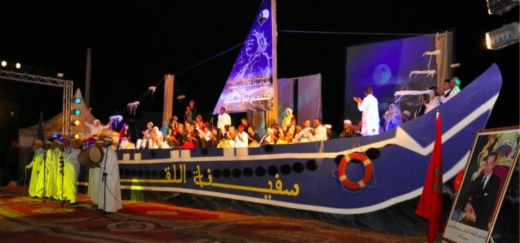 Il était une fois le festival…«Hikayate»