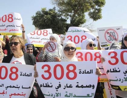 En Jordanie, les violeurs ne pourront plus épouser leurs victimes