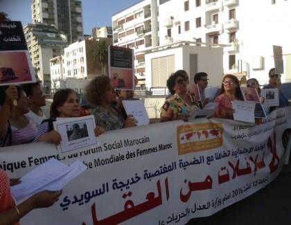Viol collectif : un sit-in pour Khadija, suicidée