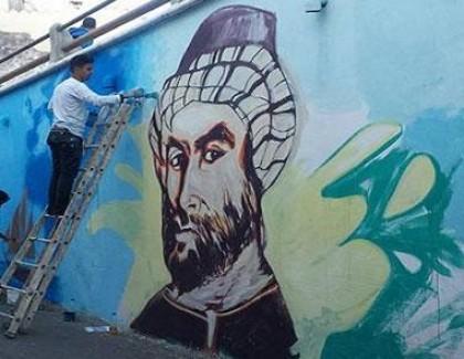 Festival ibn Battuta : Les Voyageurs, ambassadeurs de la paix