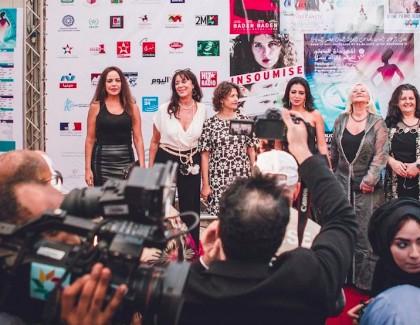 Festival du film de femmes de Salé, the first ladies