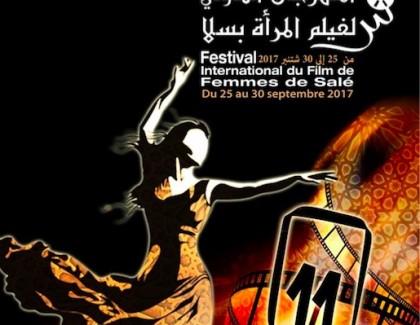 Le FIFFS : Des films et des femmes