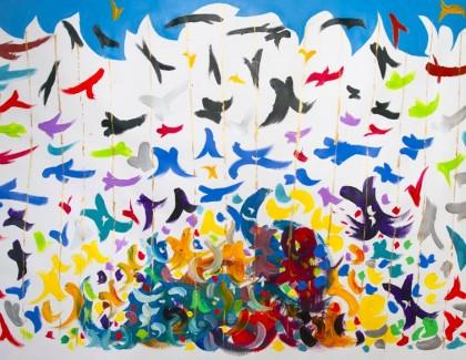 Carte Blanche au peintre Tahar Ben Jelloun