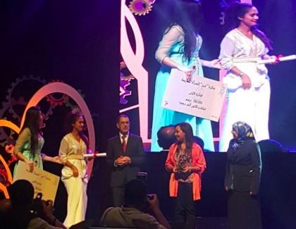 Prix Tamayuz, the winner is…