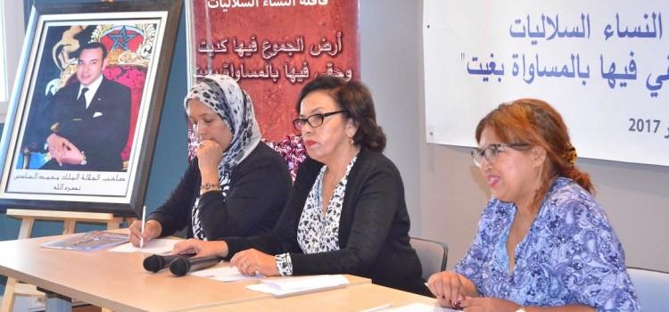 Solidarité agissante à travers la caravane des femmes Soulaliyates