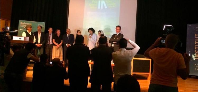 Le Prix Grand Atlas décerné à Asma Lamrabet