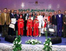 L'Association«Temsal»décroche le prix de lasociété civile