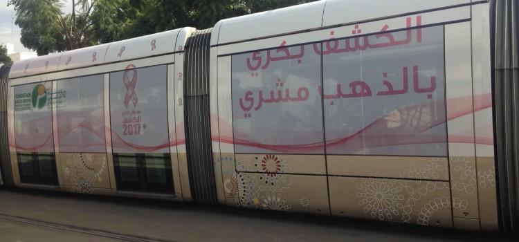 Rabat: un tram rose pour la sensibilisation au cancer