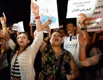 Ce que veulent les féministes pour les 16 journées d'activisme 2017