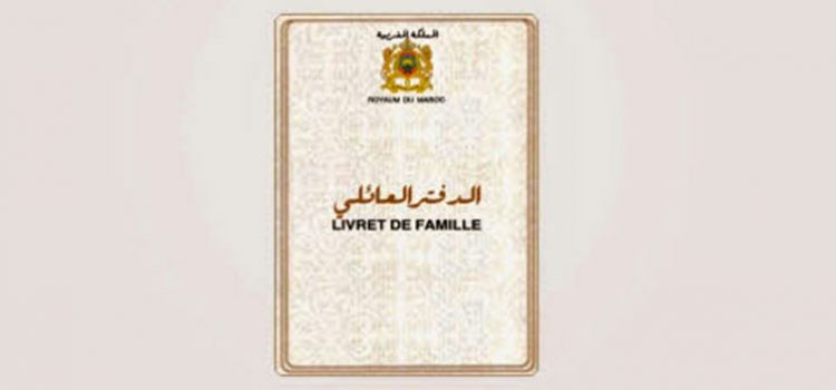 Etat civil : «Je suis inscrit donc j'existe»