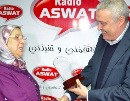 Zineb Temsamani élue personnalité de l'année 2017