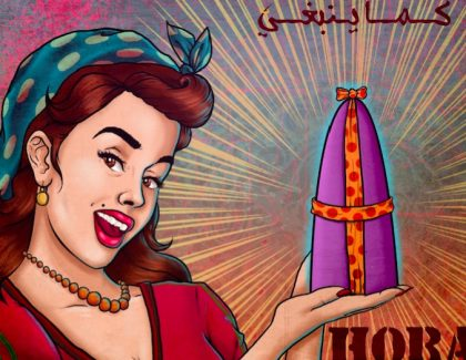 Hoba Hoba Spirit sort son  Album «Kamayanbaghi»