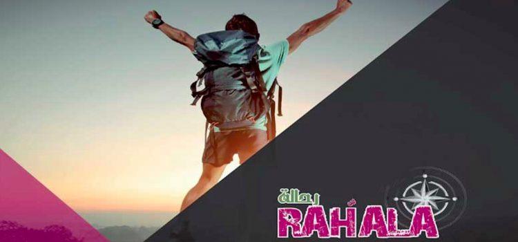 Rahala, le jeu à vocation sociale et solidaire