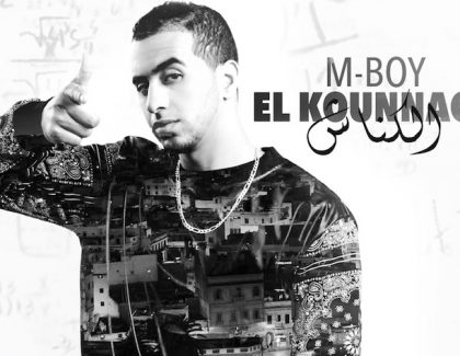 M-Boy sort  un 2ème album : El Kounnach