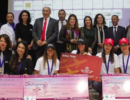 Raid Sahraouiya, femmes solidaires dans l'action sociale!