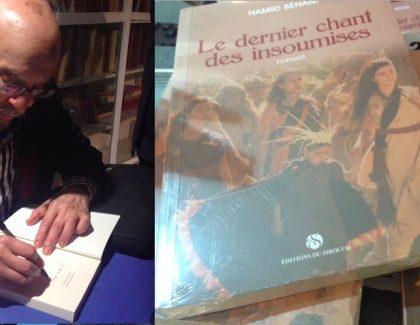«Le Dernier chant des insoumises»de Hamid Bénani