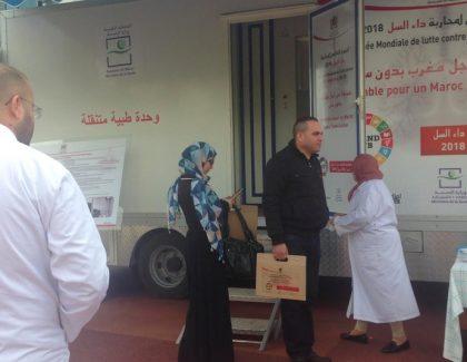 Pour un Maroc sans Tuberculose