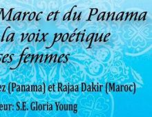 Maroc et Panama par leurs femmes!