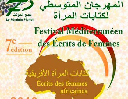 FMEF 7: les voixdes écrivainesafricaines