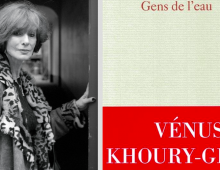 Rencontre littéraire avec Vénus Khoury
