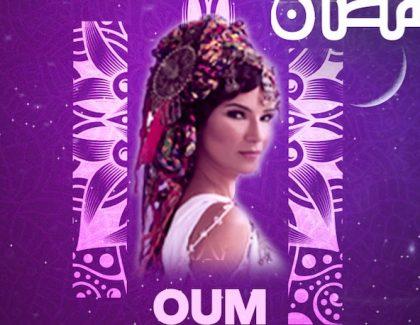Oum chante à Oujda