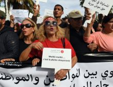 Égalité en héritage : la Tunisie franchit le pas