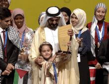 Meriem Ajmoune championne du défi de lecture arabe