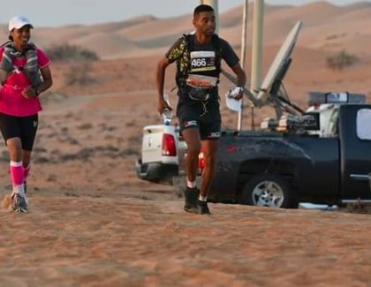 La Marocaine Aziza Raji remporte le Marathon d'Oman