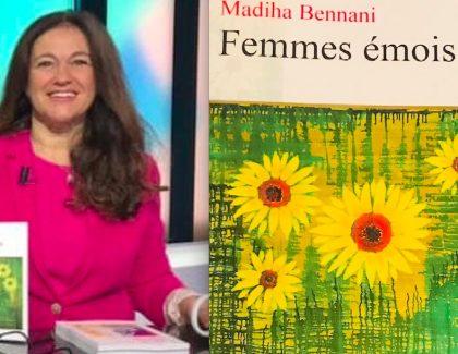 «Femmes émois» de Madiha Bennani