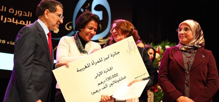 Naïma Senhadji reçoit le Prix Tamayuz2018