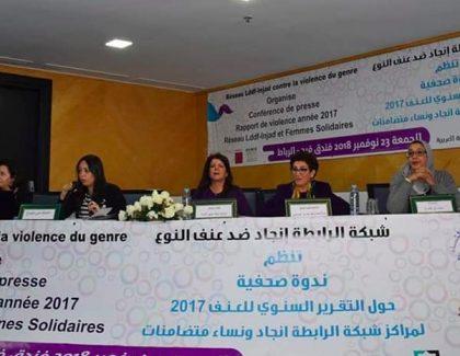 Violence du genre : les solutions et les points négatifs (Entretien) 2/2