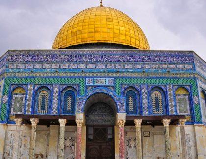 2019, Année du patrimoine dans le monde islamique