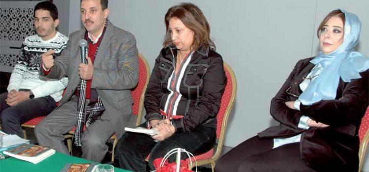 Salma Mokhtar présente «Waliy Anniâma»