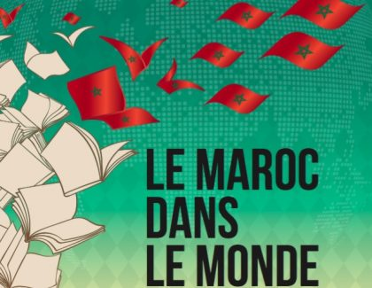 Les Marocains du monde au SIEL
