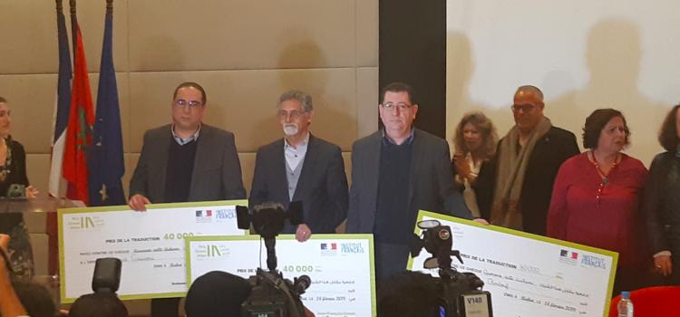 Ahmed Boukous remporte le Prix Grand Atlas