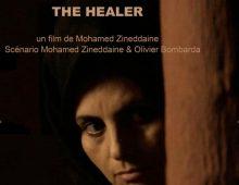 La Guérisseuse rafle 4 prix au Festival du film de Tanger