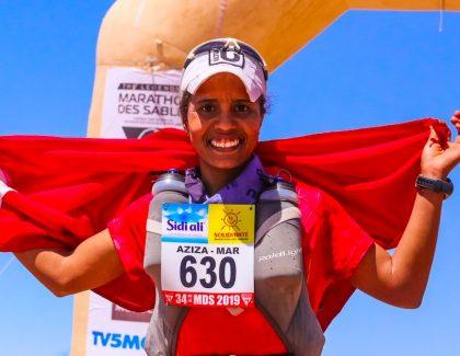 Aziza Raji au MDS, l'aventure humaine et sportive
