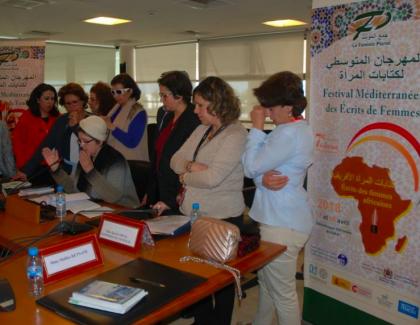 «Unsiècle de femmes +20» en hommageà Hayat Dinia