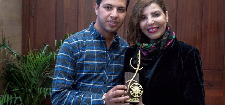 """La Maestra"" primée au festival du film Amazigh"