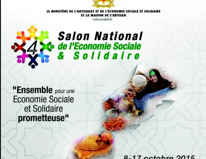 Consommons Solidaire !