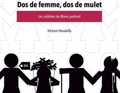 Dos de femmes, dos de mulet de Hicham Houdaïfa