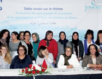 Femmes et politique : après les quotas, place à la parité