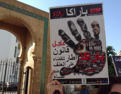 Viol de Khadija : 20 ans de prison ferme pour un des violeurs