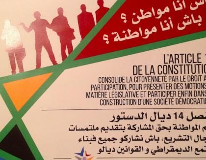 Campagne pour la promotion de la démocratie participative